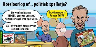 Cartoon Rim Beckers